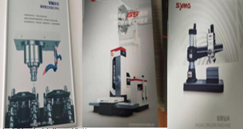 淄博恒欧机械设备销售有限公司
